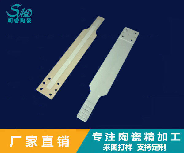 High Precision Alumina Ceramics Parts Customized Dimension For Electric Products
